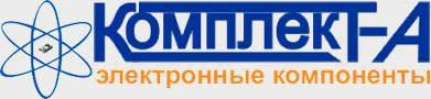 Оптово-розничной торговля электронными компонентами