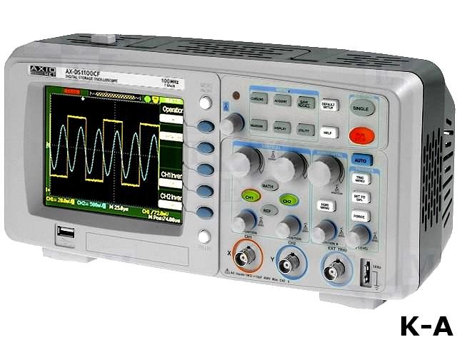 AX-DS1100CF