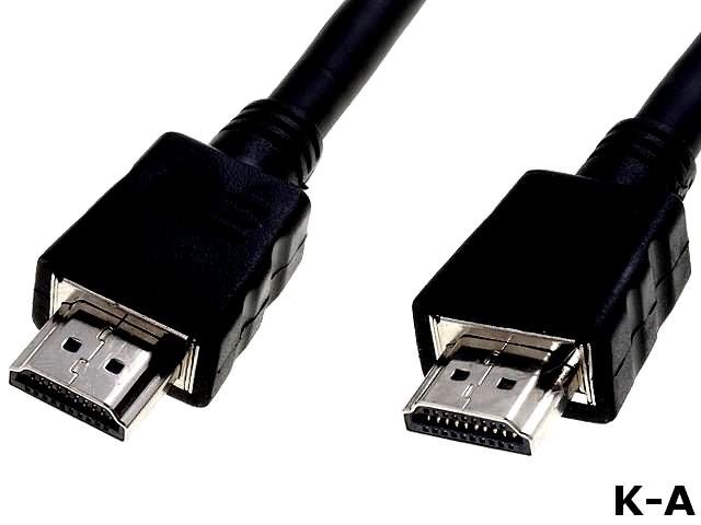 BQC-HDMI.0250