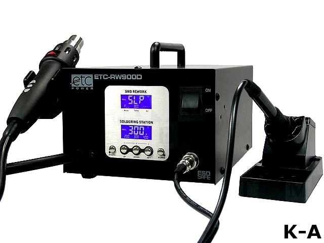 ETC-RW900D