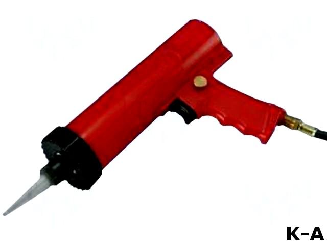 FIS-GUN