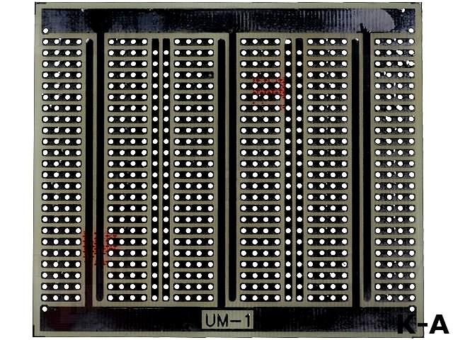 PP-UM1