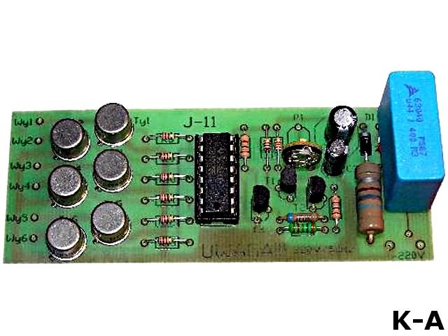 ZSM-11